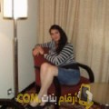 أنا خوخة من عمان 23 سنة عازب(ة) و أبحث عن رجال ل الصداقة