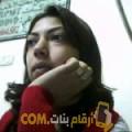 أنا سامية من البحرين 32 سنة مطلق(ة) و أبحث عن رجال ل الدردشة