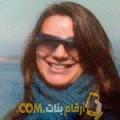 أنا حلوة من مصر 35 سنة مطلق(ة) و أبحث عن رجال ل التعارف