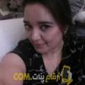 أنا عائشة من الكويت 39 سنة مطلق(ة) و أبحث عن رجال ل المتعة