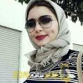 أنا نرجس من السعودية 25 سنة عازب(ة) و أبحث عن رجال ل الزواج