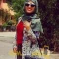 أنا راندة من عمان 24 سنة عازب(ة) و أبحث عن رجال ل الحب