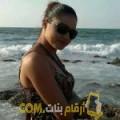 أنا نهيلة من سوريا 27 سنة عازب(ة) و أبحث عن رجال ل الدردشة