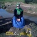 أنا أحلام من ليبيا 26 سنة عازب(ة) و أبحث عن رجال ل الدردشة