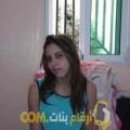 أنا لينة من الكويت 25 سنة عازب(ة) و أبحث عن رجال ل الحب