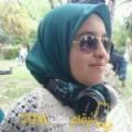 أنا مني من فلسطين 23 سنة عازب(ة) و أبحث عن رجال ل الصداقة