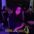 أنا مليكة من الكويت 28 سنة عازب(ة) و أبحث عن رجال ل الحب