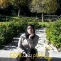 أنا بسومة من السعودية 24 سنة عازب(ة) و أبحث عن رجال ل الصداقة