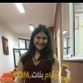 أنا فراولة من عمان 22 سنة عازب(ة) و أبحث عن رجال ل الصداقة