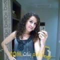 أنا كنزة من لبنان 32 سنة مطلق(ة) و أبحث عن رجال ل الزواج