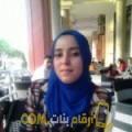 أنا جمانة من اليمن 26 سنة عازب(ة) و أبحث عن رجال ل الحب