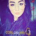 أنا شيرين من تونس 23 سنة عازب(ة) و أبحث عن رجال ل الزواج