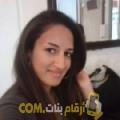 أنا سوسن من الأردن 23 سنة عازب(ة) و أبحث عن رجال ل التعارف