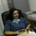 أنا لميس من فلسطين 27 سنة عازب(ة) و أبحث عن رجال ل الدردشة