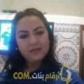 أنا حلوة من الجزائر 35 سنة مطلق(ة) و أبحث عن رجال ل الدردشة