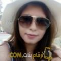 أنا ملاك من الأردن 29 سنة عازب(ة) و أبحث عن رجال ل الصداقة