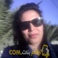 أنا رهف من الكويت 29 سنة عازب(ة) و أبحث عن رجال ل الصداقة