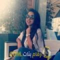 أنا نهيلة من مصر 27 سنة عازب(ة) و أبحث عن رجال ل الحب