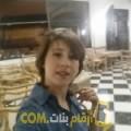 أنا غزلان من عمان 31 سنة مطلق(ة) و أبحث عن رجال ل الحب