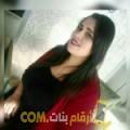 أنا إلينة من لبنان 27 سنة عازب(ة) و أبحث عن رجال ل الحب