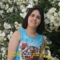 أنا أريج من تونس 23 سنة عازب(ة) و أبحث عن رجال ل الزواج