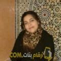 أنا روعة من ليبيا 24 سنة عازب(ة) و أبحث عن رجال ل الزواج