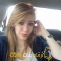 أنا رانة من مصر 21 سنة عازب(ة) و أبحث عن رجال ل الزواج
