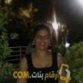 أنا جولية من تونس 39 سنة مطلق(ة) و أبحث عن رجال ل التعارف