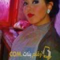 أنا سندس من اليمن 25 سنة عازب(ة) و أبحث عن رجال ل الصداقة
