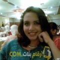 أنا مريم من سوريا 27 سنة عازب(ة) و أبحث عن رجال ل الصداقة