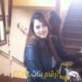 أنا ثريا من المغرب 27 سنة عازب(ة) و أبحث عن رجال ل الصداقة