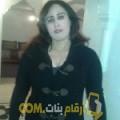 أنا نادية من ليبيا 38 سنة مطلق(ة) و أبحث عن رجال ل الزواج