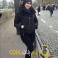 أنا سندس من الجزائر 27 سنة عازب(ة) و أبحث عن رجال ل الدردشة
