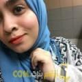أنا ربيعة من اليمن 19 سنة عازب(ة) و أبحث عن رجال ل الزواج
