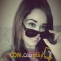 أنا زهرة من عمان 30 سنة عازب(ة) و أبحث عن رجال ل التعارف