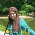 أنا عفاف من لبنان 29 سنة عازب(ة) و أبحث عن رجال ل الزواج
