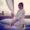 أنا سهام من المغرب 27 سنة عازب(ة) و أبحث عن رجال ل الزواج