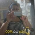 أنا ليالي من البحرين 33 سنة مطلق(ة) و أبحث عن رجال ل الحب