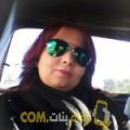 أنا ياسمين من قطر 38 سنة مطلق(ة) و أبحث عن رجال ل التعارف