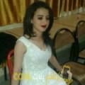 أنا حالة من اليمن 24 سنة عازب(ة) و أبحث عن رجال ل الزواج