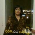 أنا حياة من مصر 47 سنة مطلق(ة) و أبحث عن رجال ل الدردشة