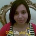 أنا حليمة من سوريا 33 سنة مطلق(ة) و أبحث عن رجال ل الزواج