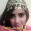 أنا آنسة من الجزائر 35 سنة مطلق(ة) و أبحث عن رجال ل الدردشة