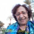 أنا نيرمين من ليبيا 74 سنة مطلق(ة) و أبحث عن رجال ل الدردشة