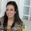 أنا نجية من عمان 25 سنة عازب(ة) و أبحث عن رجال ل الزواج