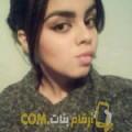 أنا نبيلة من الكويت 29 سنة عازب(ة) و أبحث عن رجال ل المتعة