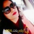 أنا ريم من قطر 24 سنة عازب(ة) و أبحث عن رجال ل الحب