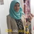 أنا هناد من البحرين 26 سنة عازب(ة) و أبحث عن رجال ل الصداقة