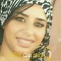 أنا سرية من الجزائر 26 سنة عازب(ة) و أبحث عن رجال ل الزواج