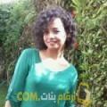 أنا نجوى من الجزائر 26 سنة عازب(ة) و أبحث عن رجال ل التعارف